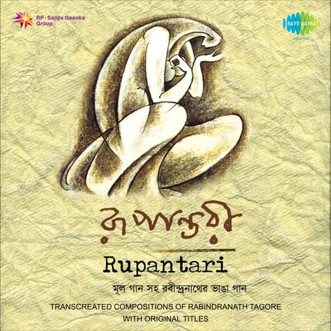 amar sonar bangla ami tomay bhalobashi song download