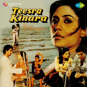 Teesra Kinara Songs