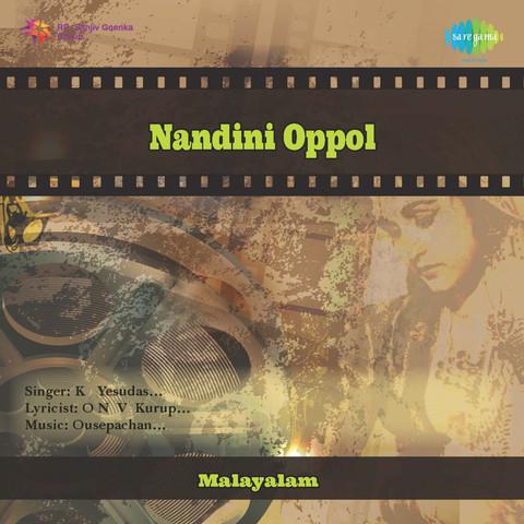 Aigiri Nandini Song Download MP3 Download