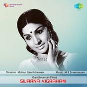 Swarna Vigraham Songs