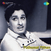 Puthumai Pitthan Songs