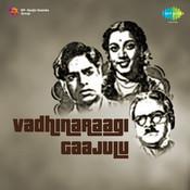 Vadhinaraagi Gaajulu Songs