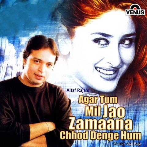 Hindi Movie Song Agar Tum Mil Jao Mp3 Free Download Series And