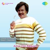 Annai Ore Aalayam Tml