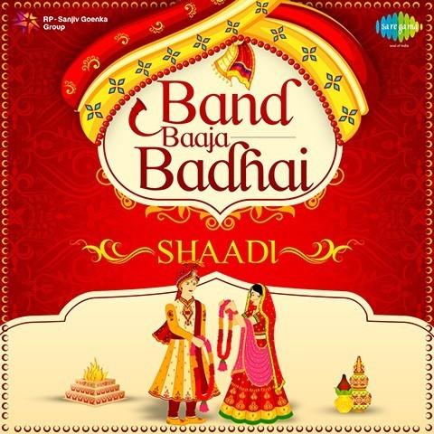 Hindi film mere yaar ki shaadi hai mp3 songs download | titghaworkzit.
