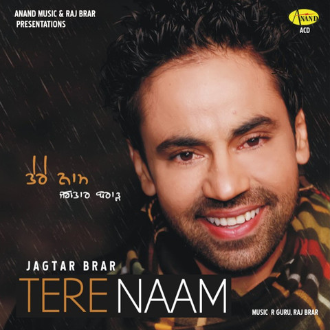 tere video download