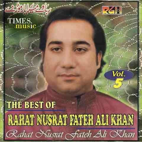 naam rab da ali ali mp3 free download