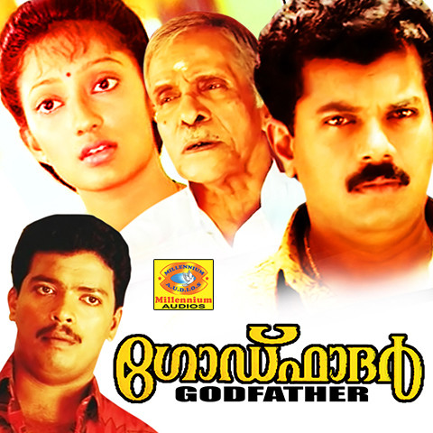 Malayalam Dilbar Songs Download