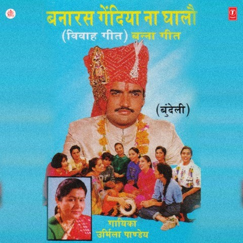 Maa Tere Aashirwad Se Song Download J.D. Bundelkhandi