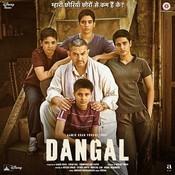 Dhaakad - Aamir Khan Version Song