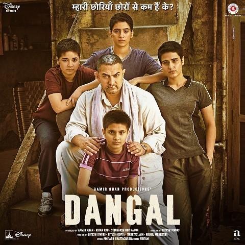 Hindi film video gana mp3 song