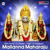 Mallanna Maharaju Songs
