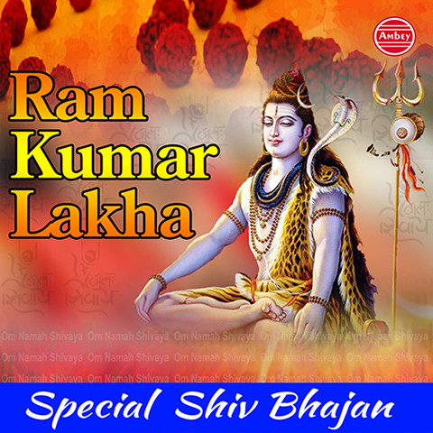 Panduranga Guruji Sri Haridass Giri mp3 download