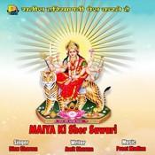 Maiya Ki Sher Sawari Songs