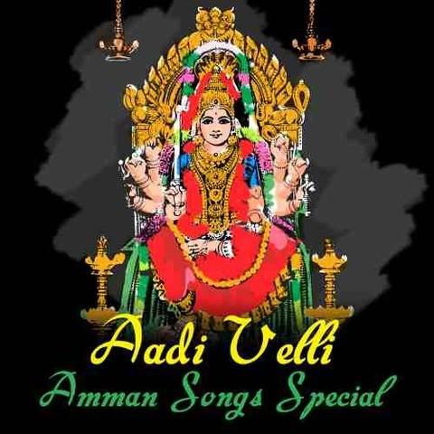 hindu god tamil mp3 songs download
