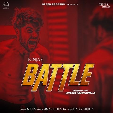 Ninja new punjabi song download mp3 2018 | Top 100 Punjabi Songs