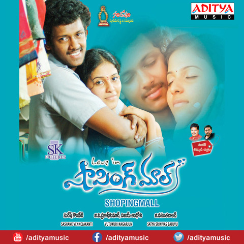 mande vennela telugu movie mp3 songs