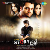 Story Kathe Songs
