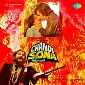 Chandi Sona Songs