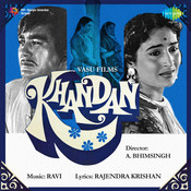 Khandan Songs