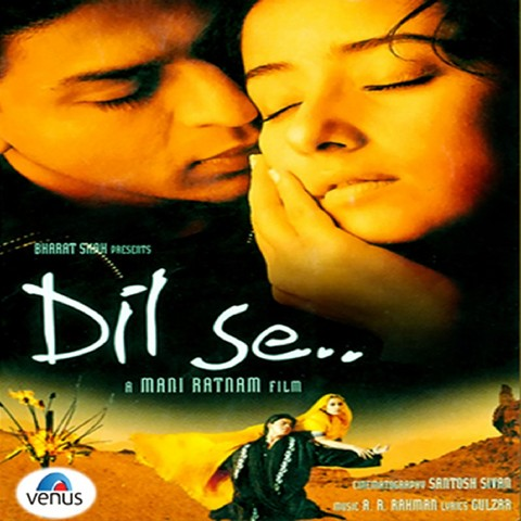 Dil Se Re MP3 Song Download- Dil Se Dil Se Re Song by A  R