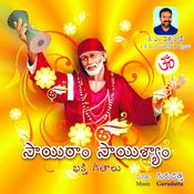Sairam Saishyam - Telugu Songs