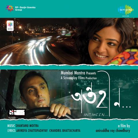 Antaheen bengali movie song download.