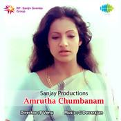 Amrutha Chumbanam