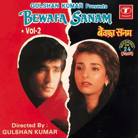 Main Duniya Teri Chhod Chala MP3 Song Download- Bewafa Sanam