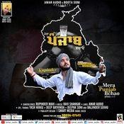 Mera Punjab Bchao Songs