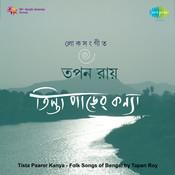 Tista Paarer Kanya - Tapan Roy