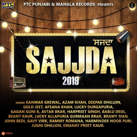 New punjabi songs 2016 || mastana jogi official video || kanwar.