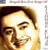 Download Bengali Video Songs - Aadho Aalo Chhayte