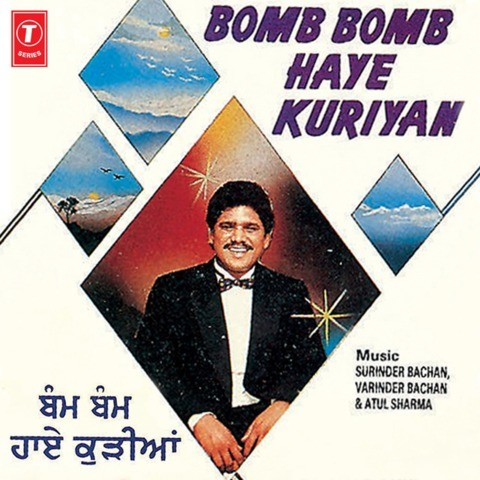 Jatiye Punjab Diye Dilshad Akhtar full album all mp3 songs download