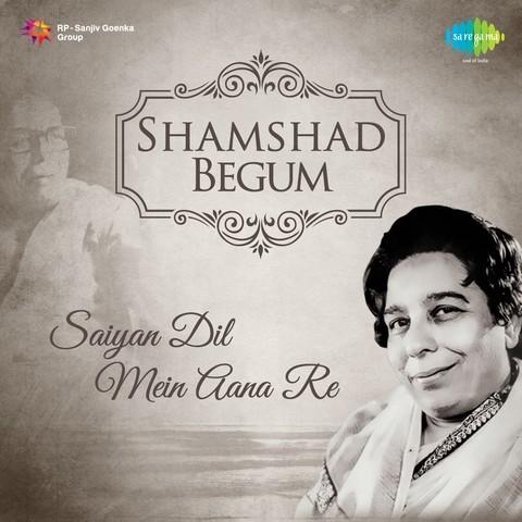 Boojh Mera Kya Naam by Shamshad Begum