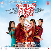 Tere Mere Phere Song