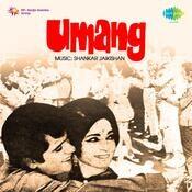 Umang Songs