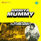 Ammiya Mummy Songs