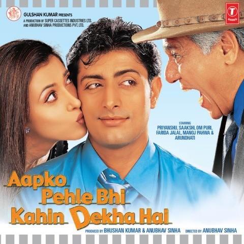 Aapki Yaad Aaye To(Sad) MP3 Song Download- Aapko Pehle Bhi