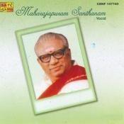 Maharajapuram Santhanam (vocal)