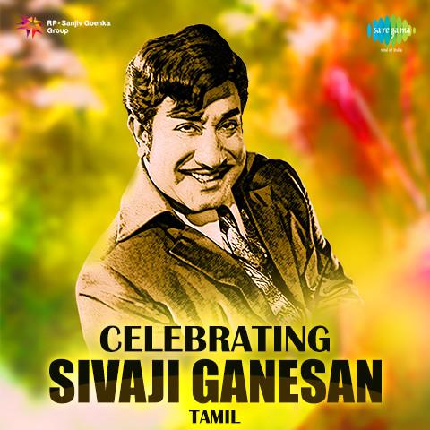 Download Tamil Mp3 Songs Sivaji Ganesan Hits