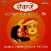 Duets Of Jagmohan And K Deep Songs