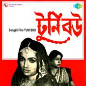 Aajab Ekta Kal Banalo Company Song