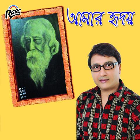 Amar babar mukhe mp3 download