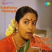 Santhana Malargal