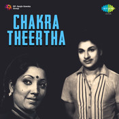 Chakratheertha Songs