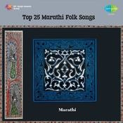 Top 25 Marathi Folk Songs