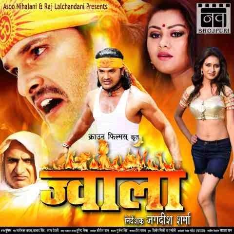 New bhojpuri gana download com