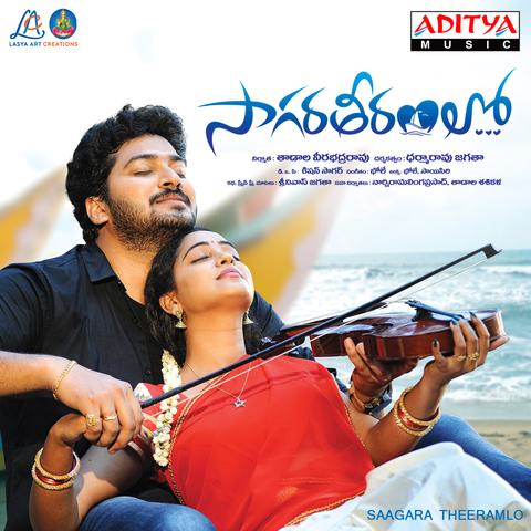 Saranga Lyrics and video of Songs from the Movie Saranga