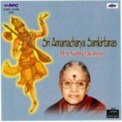 Sri Annamacharya Samkirtanas Songs